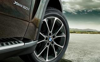 BMW-X5_wallpaper_preview_612x383-15.jpg
